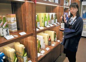 飲み比べができる新酒の試飲コーナー=金沢市兼六町で