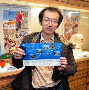 開業記念入場券を購入した鉄道ファン=JR富山駅で