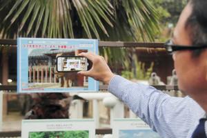 獣舎のパネルにスマホをかざすと、飼育員の解説動画が見られる=名古屋市千種区の東山動植物園で