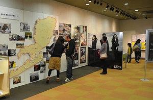 東三河のロケ地を地図上にまとめたマップも展示される=豊橋市のこども未来館で