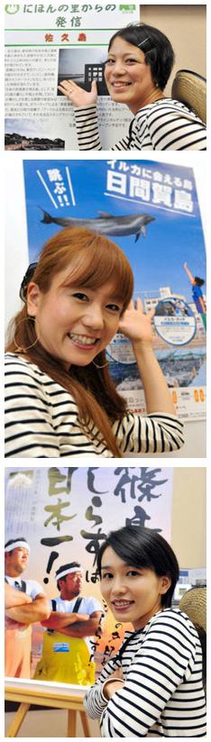 (上)佐久島での生活を漫画に描き、ブログで紹介する新里碧さん、(中)「日間賀島でライブを開きたい」と語る竹内晴奈さん、(下)1日1日魚を釣ることを目標に掲げる奥山暁子さん=県庁で