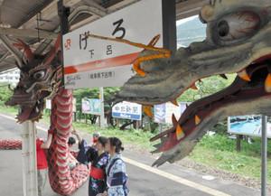 お目見えしたまつりをPRする巨大な竜=JR下呂駅で