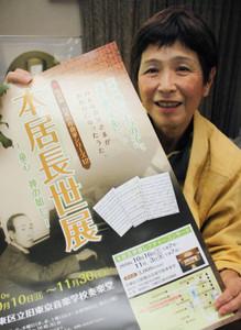 「10年間積み上げてきたものを、若い世代に発信したい」と話す松浦良代さん=松阪市下村町で