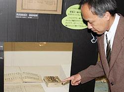 現在の鵜飼い観覧の起源が分かる長良遊船業組合規約=岐阜市大宮町の市歴史博物館で
