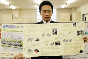 JR飯田線沿線のお勧めスポットを紹介する観光マップ=飯田市で