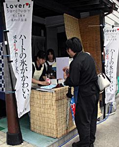 のぼり旗を立て、食べ歩きできる商品をPRする飲食店=小松市粟津温泉で