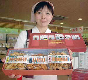 販売がスタートした新商品「養老鉄道あられ」=池田町萩原で