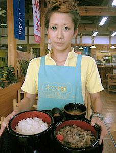 松阪肉を使った新メニュー「松阪重」=大紀町滝原で