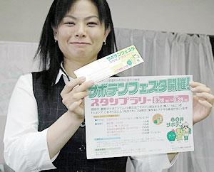 サボテンフェスタ・スタンプラリーのカードとチラシ=中日新聞春日井支局で