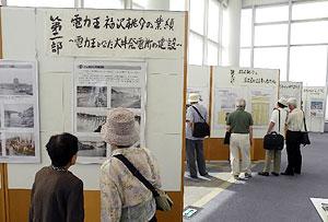福沢桃介の歩みを紹介したパネルが並ぶ会場=名古屋市中区金山町で