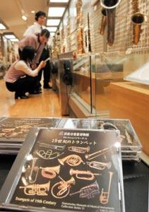 静かなブームを呼んでいる浜松市楽器博物館のCD=浜松市中区中央で