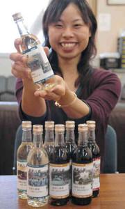 栗東市観光物産協会が販売する栗東八景ワイン=市役所で