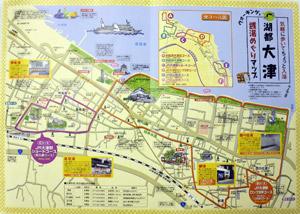 名所旧跡に地元の銭湯を紹介したウオーキングマップ