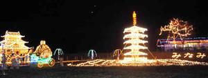 五重の塔や城などのイルミネーションが輝く会場=津市美里町南長野で