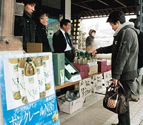 新酒発表販売会で並んだ特産の白ワイン=富山市八尾町小長谷の黒瀬谷交流センター・喜楽里館で