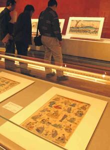 ユニークな浮世絵などが紹介された企画展=恵那市大井町の中山道広重美術館で