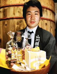 意外な組み合わせが魅力のしょうゆスイーツ=岐阜市長良葵町の山川醸造で