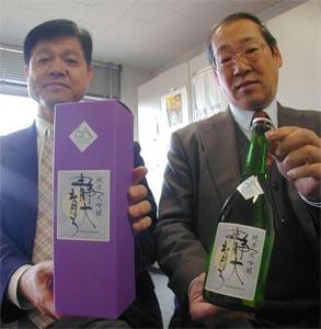 栽培から販売まで静岡大が関係して生まれた日本酒「静岡育ち」=静岡市駿河区の静岡大で