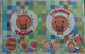 「トーバ」と「トパティ」のキャラクターステッカー