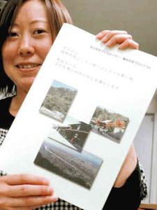 岐阜市周辺散策のモデルコースをまとめた冊子=岐阜市神田町で