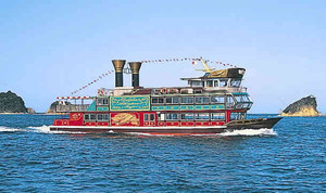 海洋安全教室が開かれる観光遊覧船「いせじ」