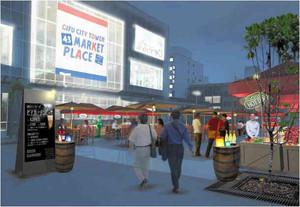 JR岐阜駅前駅西広場デッキにオープン予定のビアガーデン(イメージ図)