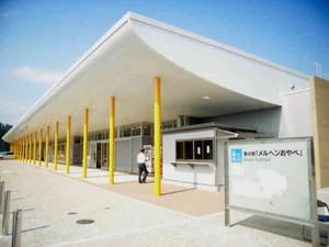 完工した道の駅の地域振興棟=小矢部市桜町で
