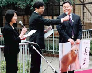 キンシコウの赤ちゃんの名前を発表する甘粛省(かんしゅくしょう)林業庁の高清和(こうせいわ)庁長(右)=名古屋市千種区の東山動物園で
