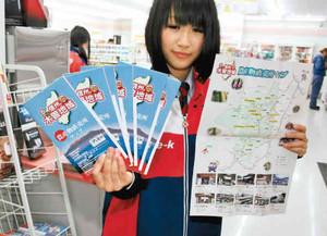 岐阜県内のコンビニでも配られている木曽の直売所マップ=恵那市で