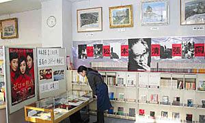 公開間近の「ゼロの焦点」をPRする松本清張特別展=志賀町富来図書館で