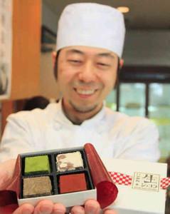町内の特産品を使ってチョコレートを作った牧村昌幸さん=揖斐川町三輪で