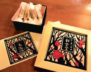 「大正浪漫風」のイメージを形にした生キャラメルのパッケージ