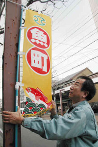 毎週土曜の得市では山吹色ののぼりが商店街を彩る=豊橋市魚町で