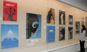 国内外の不思議なポスターを集めた会場=大垣市のスイトピアセンターで