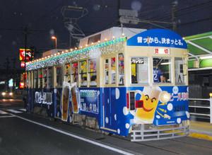 追加運行される豊橋鉄道のビール電車=豊橋市で