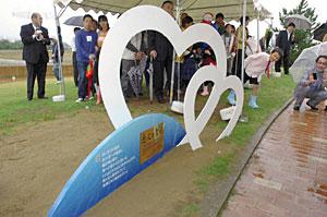 除幕されたオブジェ「ダブルハート」=いずれも内灘町総合公園で