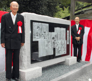 記念碑の横に立つ、寄進した長井さん(左)と制作者の高木さん=養老町沢田の真泉寺で