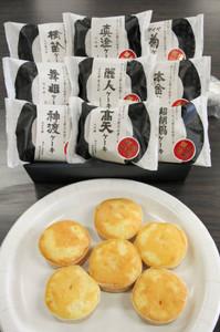 信州諏訪地酒ケーキ