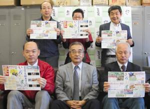いろは展への来場を呼び掛ける熊野倶楽部の会のメンバーら=熊野市役所で