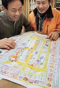 伏見台商店街振興組合が作製し、地域で好評の似顔絵地図「素マップ」=金沢市三馬で