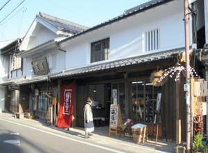 築150年以上の塩問屋を改築してオープンした塩座の外観=豊田市足助町で