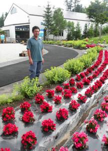 営業開始に合わせ駅近くに整備された花壇=木曽町三岳の御岳ロープウェイで