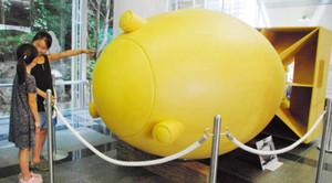 原爆の模擬爆弾「パンプキン爆弾」も展示されたミニ企画展=大津市歴史博物館で