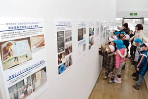 中谷宇吉郎没後50年の出来事を紹介するパネル展の会場=加賀市中谷宇吉郎雪の科学館で