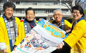 美浜町の潮干狩りをPRするキャラバン=中日新聞社で