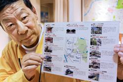 パワースポットを紹介する「まいどさん」の土山さん=金沢市で