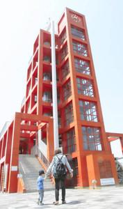赤色で公園の緑に映える「水の塔」=春日井市東野町で