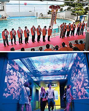 (上)能登ふるさと博の開幕を祝う関係者(下)トンネル水槽に展示されたミズクラゲに見入る来館者=いずれも七尾市能登島曲町で