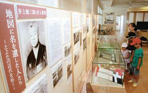 郷土の偉人を紹介するパネルなどが並ぶ=豊田市喜多町の「近代の産業とくらし発見館」で