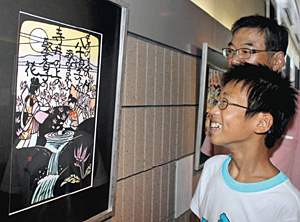万葉の歌や花、人物を表現した丸山さんの切り絵作品=高岡市伏木一宮で